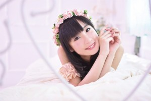 ayase rie