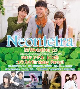 Neontetra_0224Live